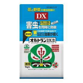 オルトランDX粒剤 1kg 住友化学園芸