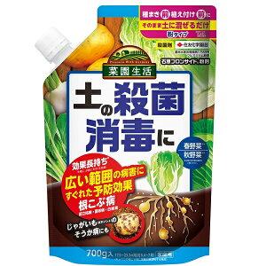 住友化学園芸 石原フロンサイド粉剤 700g
