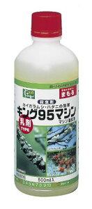 マシン油乳剤 500ml キング園芸