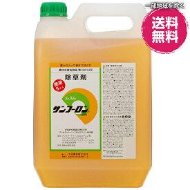 (送料無料)農耕地登録除草剤 サンフーロン液剤 5L 大成農材