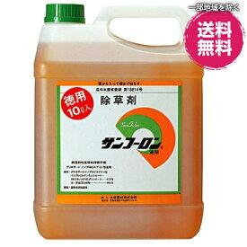 (送料無料)農耕地登録 除草剤サンフーロン液剤 10L 大成農材(沖縄・北海道は別途送料)(他商品との同梱不可)