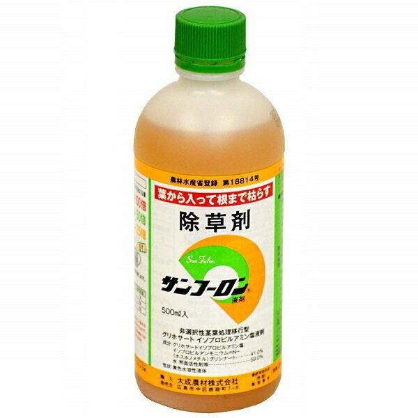 農耕地登録除草剤 サンフーロン液剤 500ml 大成農材