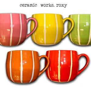 マグカップ サマー・ココア コロンとかわいい 全5カラー 陶器