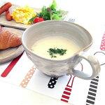 スープカップハッピーカップ2全11色陶器オールペイントによるカラフルなカップ