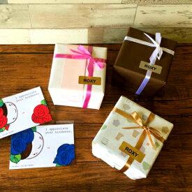 母の日 まだ間に合う 父の日 早割 100円ラッピング えらべる包装紙 カラーダンボール リボン プチギフト きどらない贈り物として プレゼントカップソーサー 北欧 おしゃれ