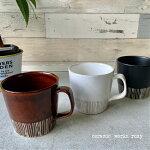 マグgrove馬徳陶苑グローヴマグカップコーヒーカフェ全2色陶器やきもの波佐見焼軽量