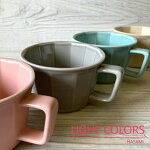 スープカップライトカラースープボウルマグカップナチュラルでモダン全4色陶器