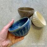 窯変ねじり鎬茶碗波佐見焼瑞幸窯全3色陶器