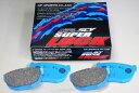 『リア用』GP SPORTS G-MASTER SCV SL スーパーロック GR099NL 180SX シルビア S13 S14 S15 ドリフト用リアブレーキパッド リヤタイヤ…