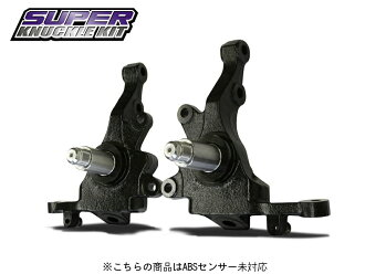 GP SPORTS G-MASTER SUPER KNUCKLE * S14 S15 Silvia C34 C35 laurel supermarket knuckle ◆◆ ジーピースポーツ G master!