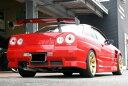 GP SPORTS EXAS EVO Tune マフラー スカイライン ER34 2ドア 『JASMA認定 車検対応』『車高短対応』オールステンレス&チタンスライド…
