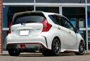 GP SPORTS EXAS EVO Tune マフラー ノート NISMO S E12改 『JQR認定 新規制適合 車検対応』オールステンレス&チタンスライドテールマ…
