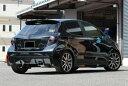 GP SPORTS EXAS EVO Tune マフラー ヴィッツ RS G's NCP131 『JQR認定 新規制適合 車検対応』オールステンレス&チタンスライドテール…