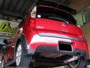 GP SPORTS EXAS EVO Tune マフラー コルトラリーアートVersion-R Z27AG 『Ver.2 チャンバー無し』『JASMA認定 車検対応』 オールステン…