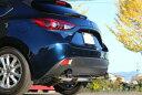 GP SPORTS EXAS EVO Tune マフラー アクセラスポーツ 15S/15C BM5FS/BM5AS 『JQR認定 新規制適合 車検対応』オールステンレス&チタン…