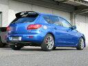 GP SPORTS EXAS EVO Tune マフラー アクセラスポーツ 15C 15F BK5P『JASMA認定 車検対応』『車高短対応』オールステンレス&チタンスラ…