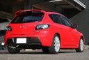 GP SPORTS EXAS EVO Tune マフラー マツダスピードアクセラ BK3P 『JASMA認定 車検対応』 オールステンレス&チタンスライドテールマフ…