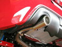 GP SPORTS 限定オリジナルマフラー リアマフラーS2 シングル出し 86 ZN6 BRZ ZC6◆競技用 車検非対応◆ジーピースポーツ