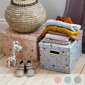 Done by Deer/ストレージボックス コンツアー Folding storage box Contour ダンバイディア 子供部屋 収納 キッズ ベビー 北欧 ダンバイディアー おもちゃ収納