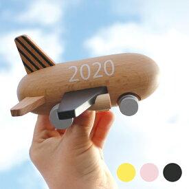 kiko+(キコ)/2020 mini jet ミニジェット ミニ飛行機 木製 ベビートイ キッズ 木のおもちゃ きこ 出産祝い メモリアル