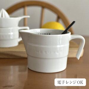 STUDIO M'(スタジオエム)/cuisine measure キュイジーヌ メジャー 計量カップ 食器 カフェ キッチン 北欧 ナチュラル おしゃれ 日本製 スタジオm studiom 電子レンジOK