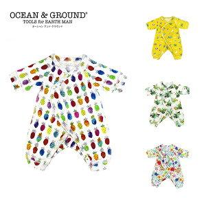 [メール便可]Ocean&Ground(オーシャンアンドグラウンド)/スナップコンビ肌着 出産祝い 出産準備 オーシャングラウンド