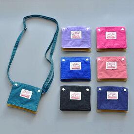 [メール便可]Ocean&Ground(オーシャンアンドグラウンド)/2WAY 移動ポケット BAG GOODAY 入園・入学準備 キッズ 子ども 付けポケット ショルダーバッグ ポシェット 男の子 女の子