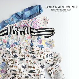 Ocean&Ground(オーシャンアンドグラウンド)/砂場着 プレイウェア 遊び着 オーシャングラウンド