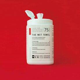 THE / 「消毒ができる」THE WET TOWEL ボトルタイプ 75枚入り 中川政七商店 デザイン おしゃれ シンプル 手 洗浄 ウェットティッシュ ウェットタオル 安心 消毒 不織布 除菌 日本製