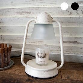 キャンドル ウォーマーランプミニ カメヤマ ランプ カメヤマ アロマキャンドル マッサージキャンドル 照明 フレグランス アロマ キャンドル 香り ランプ ライト 電気式 ウォーマー 燃えない