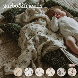 [メール便]garbo&friends/スワドル ブランケット Swaddle Blanket おくるみ 北欧 ガルボアンドフレンズ ガルボ&フレンズ お昼寝 出産祝い お祝い リバティ 花柄 garbo friend