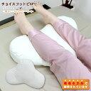 【足の疲れがやわらぐ♪】 チョイスフットピロープラス フットピロー 足枕 専用カバー1枚プレゼント♪【ホテルでも使…