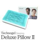 送料無料 テクノジェルデラックスピロー2 デラックス モデル テクノジェル 枕カバー付き スリーピング Technogel Deluxe Pillow II まくら 寝具 低反発枕 ピロー 枕 ジェル 体圧分散