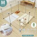 ペットフェンス 正方形 50×50cm 8枚組 透明 柵 ペットサークル 子犬 うさぎ 小動物 フェレット 子猫 送料無料 ペット…