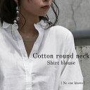綿素材丸衿ブラウス綿100% オールシーズン 丸衿 シャツ 【5】