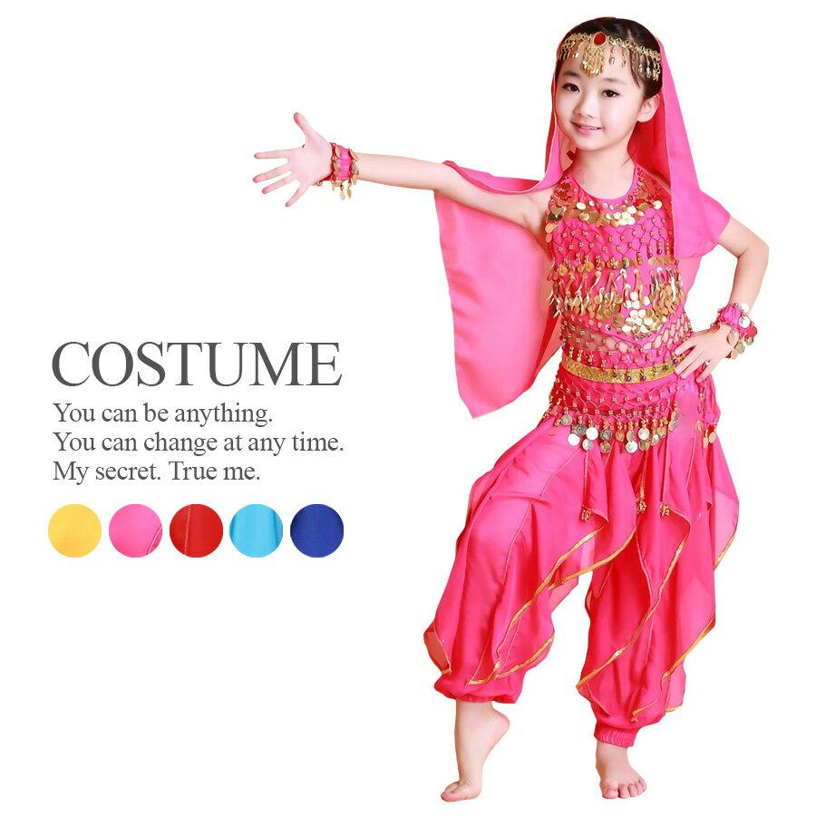 【即納】 キッズアラビアンコスチューム 7点セット ベリーダンス アラジン ダンス かわいい セット 民族衣装 アラビア 子ども 子供 キッズ 女の子 ハロウィン コスプレ 衣装 コスチューム