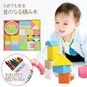Edute baby&kids SOUNDブロックス Large