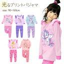 Glow pajama girl m2