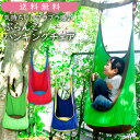 Hanging 2pole m