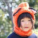 Sho knittcap or m