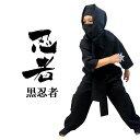 Stt ninja bk m