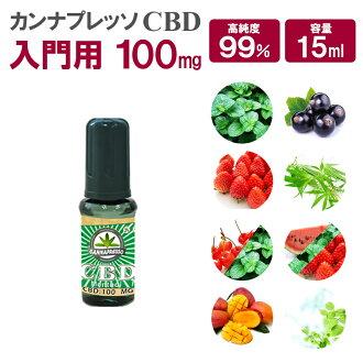 Electronic cigarette cartridge CBD oil cannabidiol VAPE electron cigarette  flavor HEMP OIL CBD extract cannabis Cannabis for the カンナプレッソ