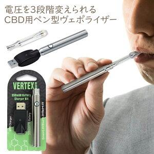 【メール便送料無料】 【即納】 電子タバコ CBD用 ペン型 ヴェポライザー 350VV アトマイザー付き USB充電器付きCBDリキッド用 可変電圧 電子たばこ ベイプ VAPE VariableVolt