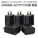 Pse adapter 5set b m