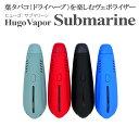 Submarine maf