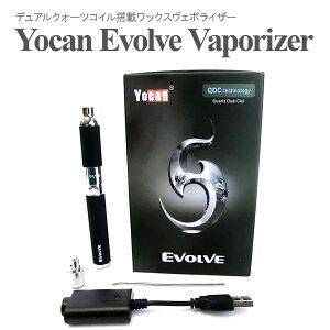 【即納】 Yocan Evolve Vaporizer ワックス専用 電子タバコ 本体 ワックス式 VAPE 電子煙草 禁煙グッズ ベイプ vape ベポライザー ヴェポライザー Vaporizer