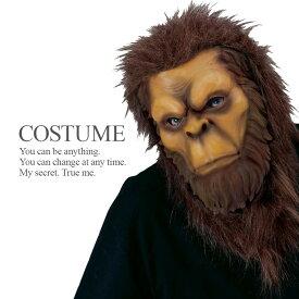 【即納】 類人猿モンキーマスク 猿 サル チンパンジー ゴリラ おさる 被り物 マスク 仮装 演劇 ハロウィン コスプレ 衣装 コスチューム 【FUN WORLD】