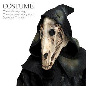 【即納】 ホーススカルマスク メンズ 馬 骸骨 悪魔 デビル ハロウィン コスプレ 衣装 コスチューム 【FUN WORLD】