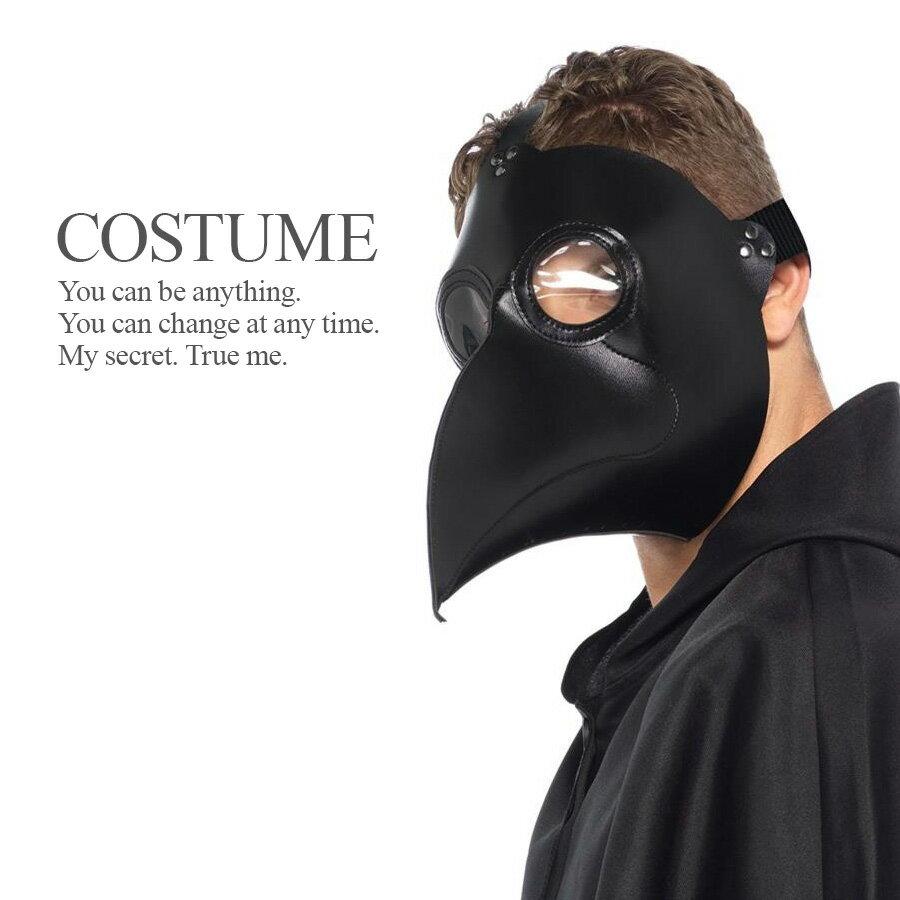 【平日12時までのご注文で当日出荷】 【即納】 ブラッククロウマスク カラス マスク 仮面 ペストマスク 防護マスク ガスマスク 烏 ハロウィン コスプレ 衣装 コスチューム 【Leg Avenue レッグアベニュー LG-2157】