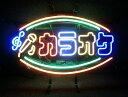 Ns karaoke